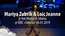 Mariya Zubrik Loic Jeanne *Lolo El Rumbero* @ Hot Winter in Siberia 04.01.2019