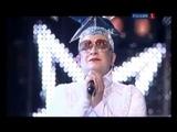 Верка Сердючка Смайлик Песня года 2011