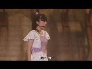 Perfume - Gotouchi Team Wake MC (2015)