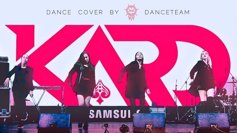 KARD (카드) - You In Me dance cover by GGOD [KoreaFestival 2018]