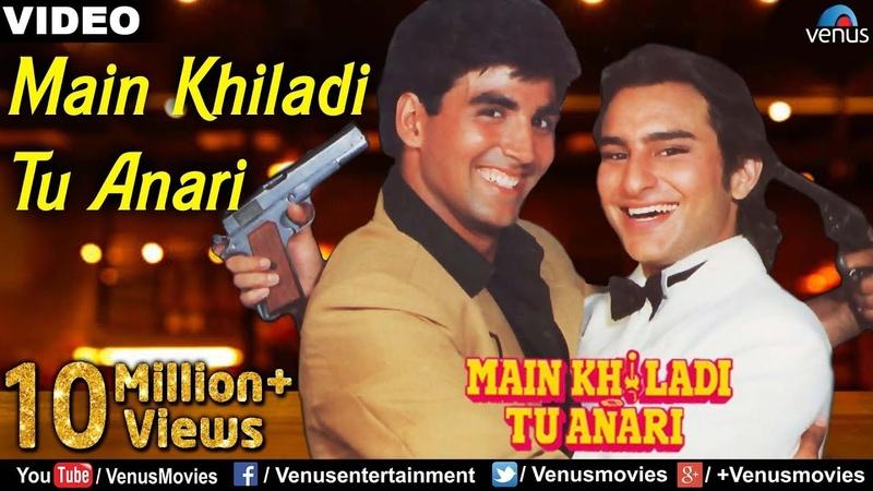 Main Khiladi Tu Anari Full Video Song | Akshay Kumar, Saif Ali Khan | Abhijeet Udit Narayan