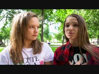Вайн с Лизой Анохиной: Двойные СТАНДАРТЫ