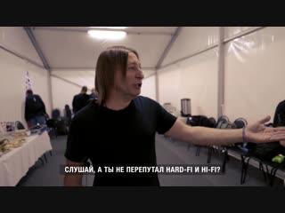 Би-2 в Челябинске: гуляем и выступаем!