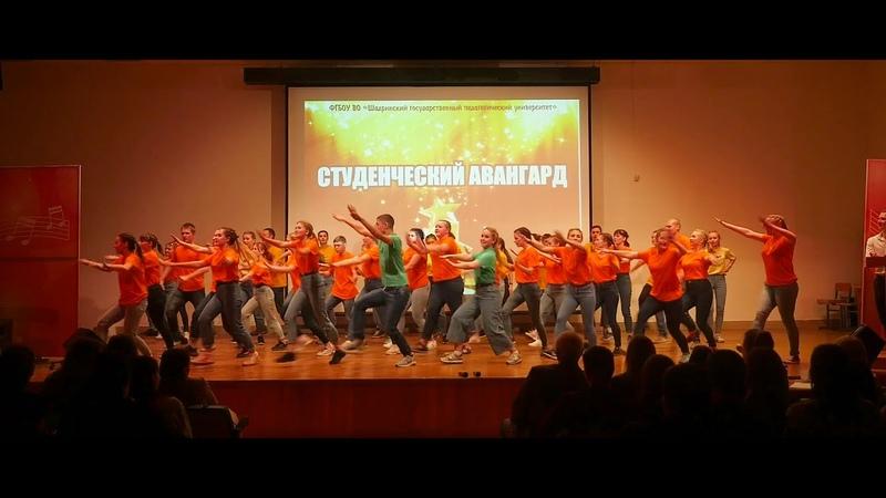 ШГПУ, Авангард, ДЗОЛ Салют. RLC Media