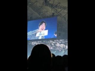 [FANCAM] 180629 EXO's Sehun @ EXO-L-Japan presents EXO Channel