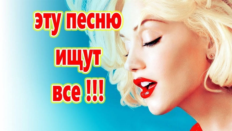 Эту песню ищут все Вы только послушайте Сергей Завьялов ДЖЕНТЕЛЬМЕН NEW 2019