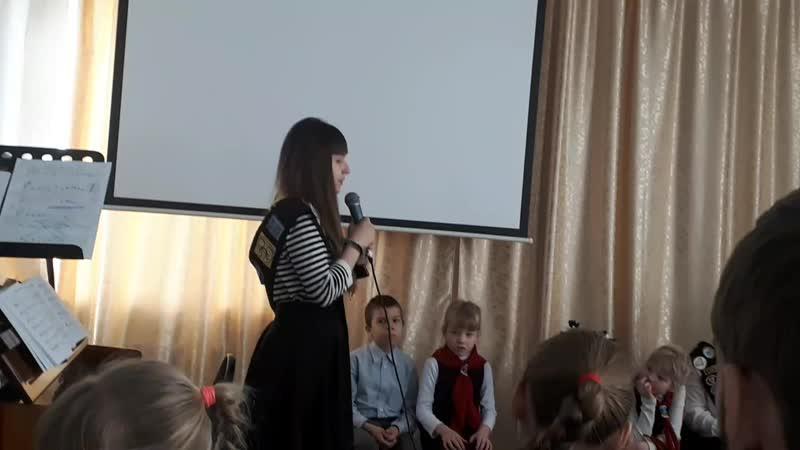 Детская история г. Саяногорск