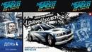 NFS No Limits | Urban Legend - BMW M3 GTR | День 4
