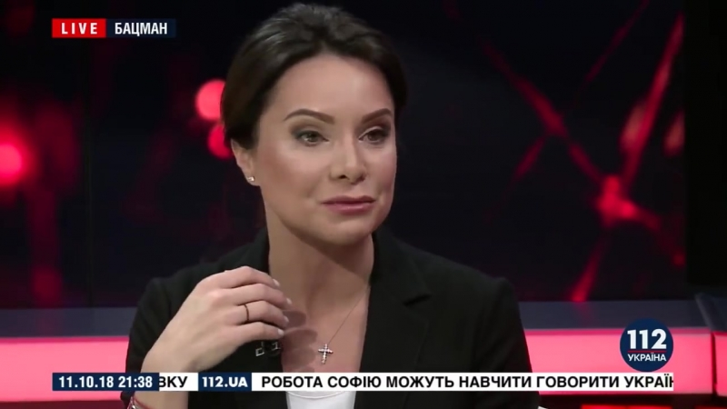Лилия Подкопаева в программе БАЦМАН (2018).
