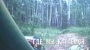 Виды Красноярки Багги в прокате