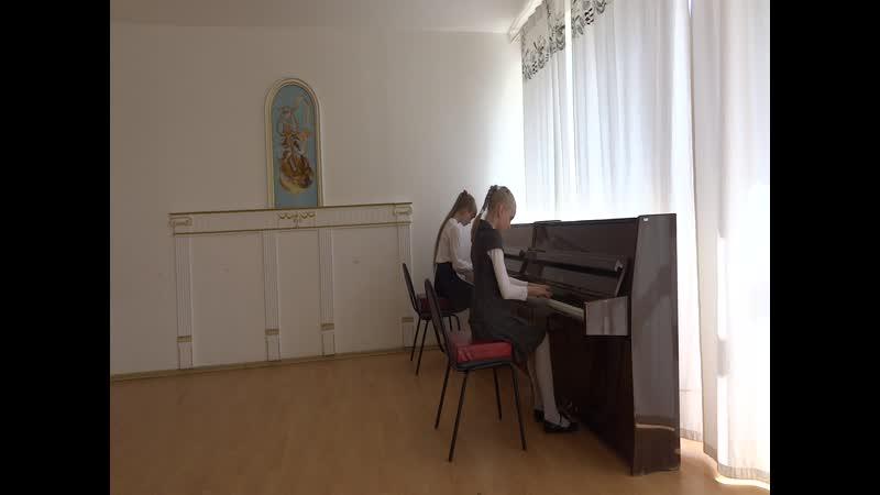 Дуэт Алферова А и Новицкая А ДМШ 22