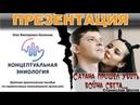 Прямой эфир с участием Олега Колесника и Станислава Шатова на YouTube-канале Дениса Хвостикова
