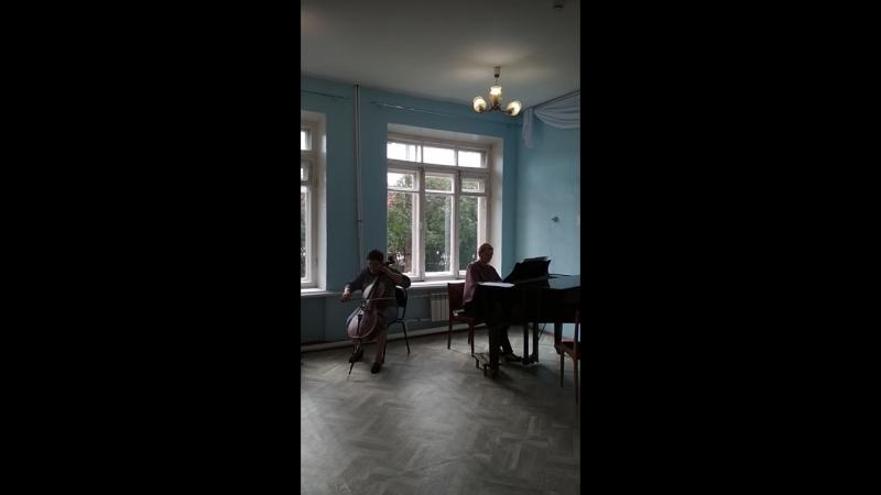 Виолончель и фортепиано