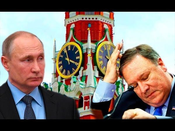 Встреча Путина и Помпео: Россия лишила США статуса «центра вселенной»...