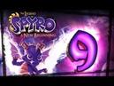 The Legend of Spyro A New Beginning Walkthrough Part 9 PS2, Gamecube, XBOX Tall Plains