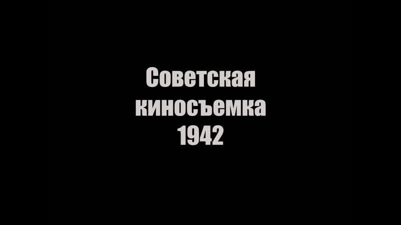 Башенные береговые батареи Севастополя. Советская киносъемка 1942