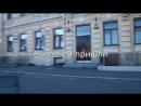 Как до нас добраться Ⓜ️Спортивная 2/Волховский переулок 2