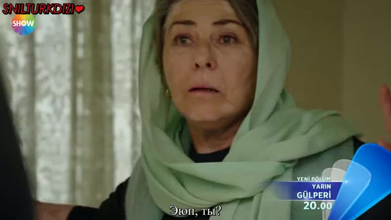 Гюльпери 14 серия 2 фрагмент русские субтитры
