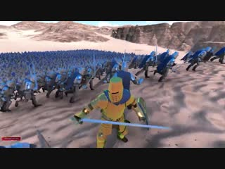 Веди армию в бой!