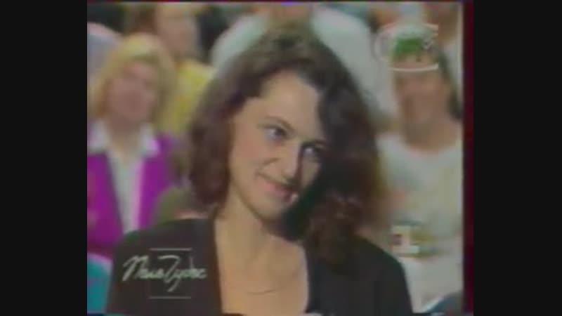 Поле чудес (1-й канал Останкино, 04.07.1994) Фрагмент » Freewka.com - Смотреть онлайн в хорощем качестве