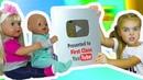 Лера и куклы Беби Бон не ПОДЕЛИЛИ кнопку. Видео для детей for kids