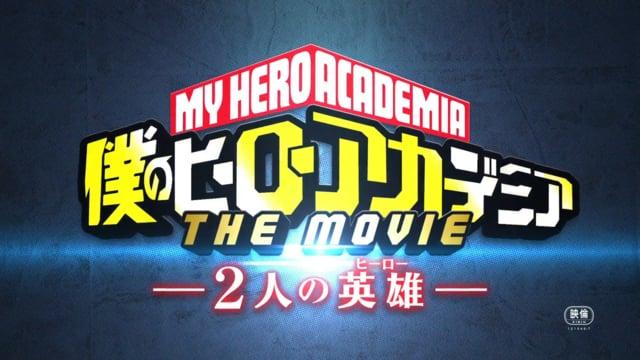 Моя геройська академія у кіно Два герої Boku no Hero Academia The Movie Futari no Hero (український трейлер)
