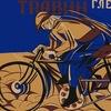 Открытый Кубок Псковской области по велоспорту