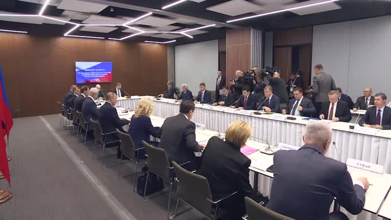 Путин провёл совещание о мерах по повышению эффективности системы лекарственного обеспечения россиян