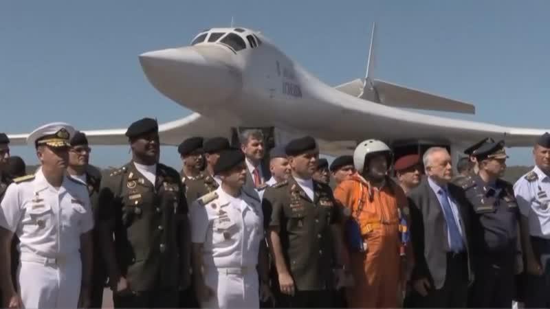 ВЕНЕСУЭЛА Ту-160 Стратегические Ракетоносцы прибыли для совместного оперативно-тактического Патрулирования неба Америки :))