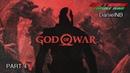 God of war by DanielNB. Part4