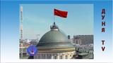 Флаг СССР на Красной площади Flag of the USSR on Red Square