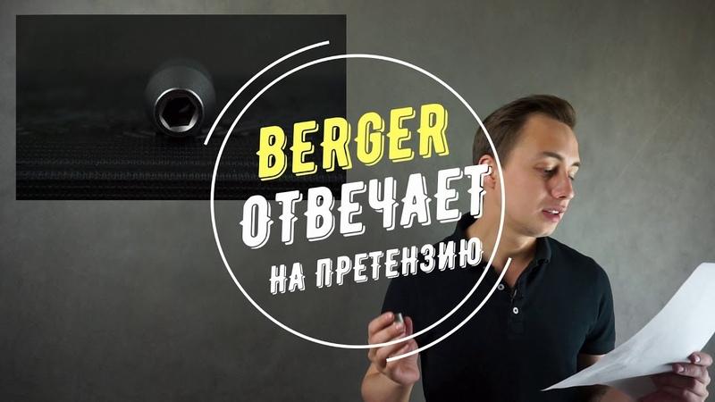 Неправильный шестиугольник адаптера ручного инструмента BERGER. Брак это или нет