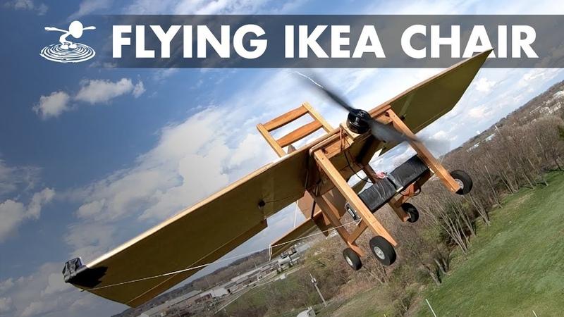 CHAIRPLANE We made an IKEA chair fly