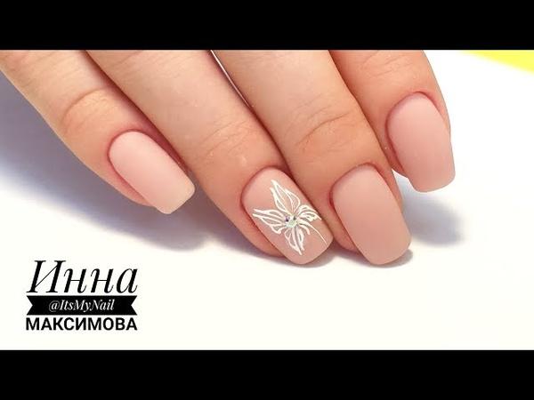 ❤ нежнее НЕЖНОГО ❤ ПРОСТОЙ дизайн ногтей к 1 СЕНТЯБРЯ ❤ дизайн ногтей гель лаком ❤