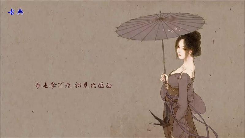 好聽的古箏音樂 二胡音樂精選 古典音樂 安靜音樂 心靈音樂 放鬆音樂 - Guzheng vs Erhu