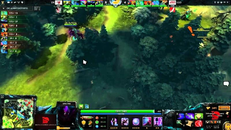 DSL - Semifinal - DK vs LGD.cn, game 4