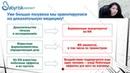 Клинический фармаколог Загородникова К.А. Врачу — о безопасности лекарств у беременных