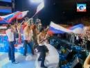 Фабрика Звезд 4 - Россия-чемпионка