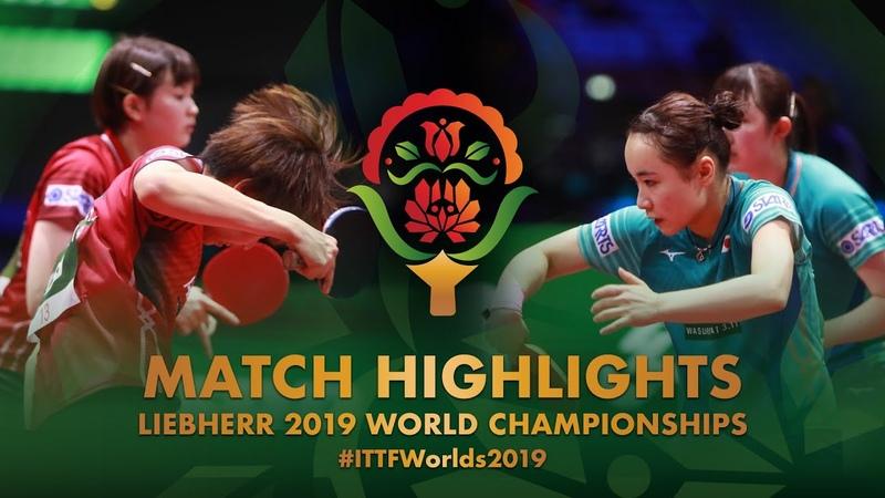 Mima ItoHina Hayata vs Honoka H.Sato Hitomi   2019 World Championships Highlights (12)