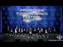 Lil Fam ✪ Top 10 ✪ RDF16 ✪ Project818 Russian Dance Festival ✪ November 4–6, Moscow 2016 ✪