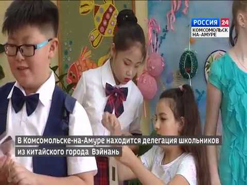 Вести Комсомольск-на-Амуре 15 августа 2018 г.