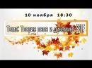 Гештальт Лектория г. Краснодар