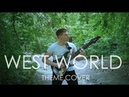 WEST WORLD METAL COVER OUNCE