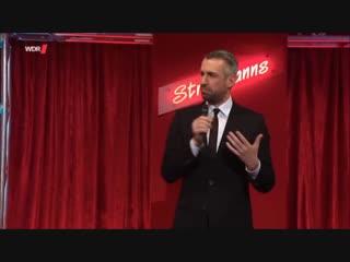 Sebastian Pufpaff- Wie man mit einem Hamster die Heizung putzt
