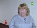 Школьницу, которую подозревают в наезде на инспектора ДПС, судят за грабеж и вымогательство