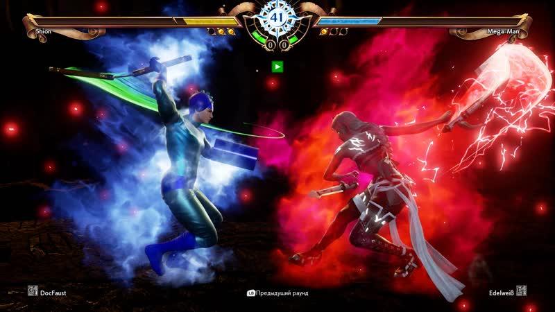 SoulcaliburVI Talim vs Maxi