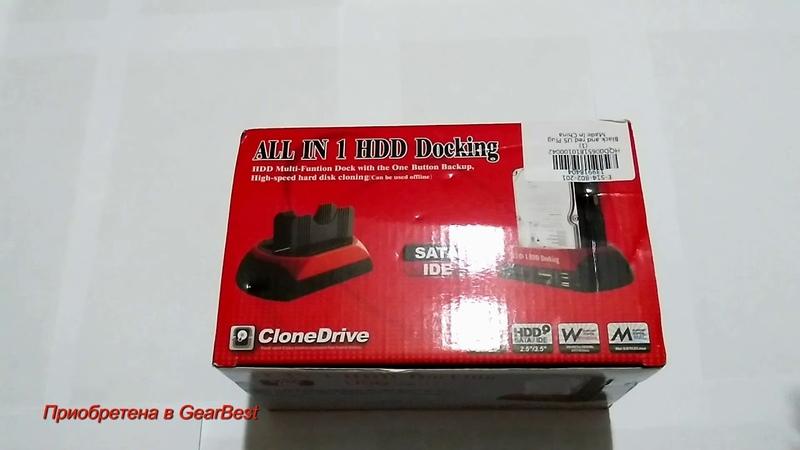 Док – станция «875 SATA IDE Dual Slots All-in-one HDD Docking Station» куплена на сайте GearBest.