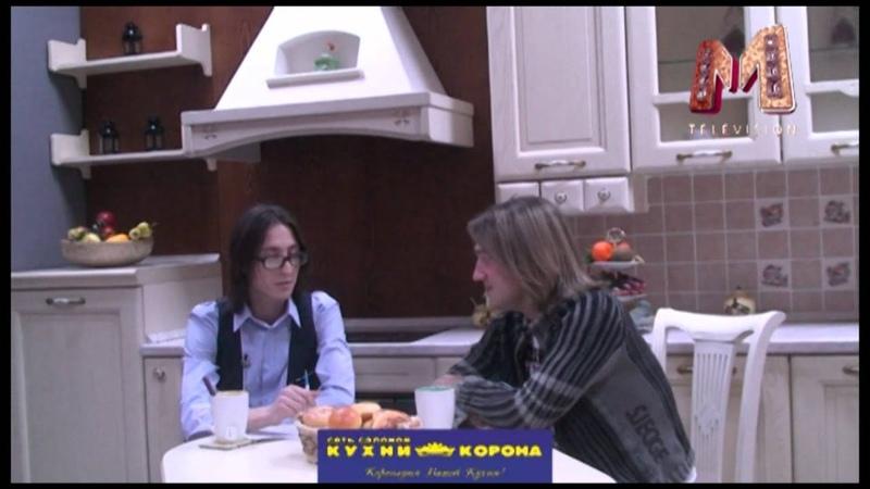 Звездная кухня Александр Постоленко