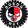 Dorog net ☠ Внедорожный журнал