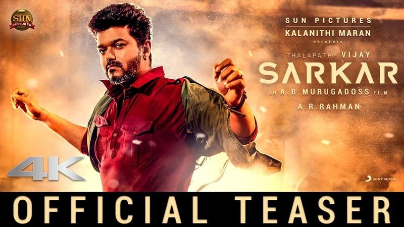 Sarkar - Official Teaser [Tamil] | Thalapathy Vijay | Sun Pictures | A.R Murugadoss | A.R. Rahman